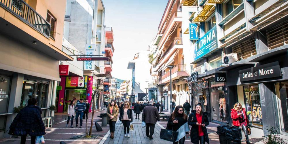 Αγορά Ιωάννινα